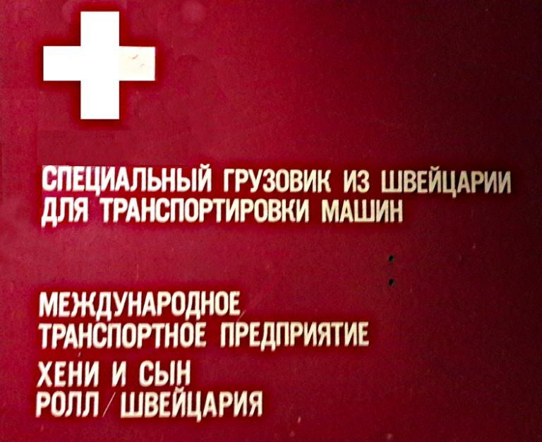 Henny au pays des Soviets - 3